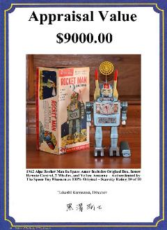 Buddy L Museum world's largest buyer of antique toy trucks, toy cars, vintage space toys, rocket ships, space ships, keystone toys, free toy appraisals yonezawa champions racer for sale, buddy l trucks for sale, antique buddy l toys for sale ebay facebook twitter
